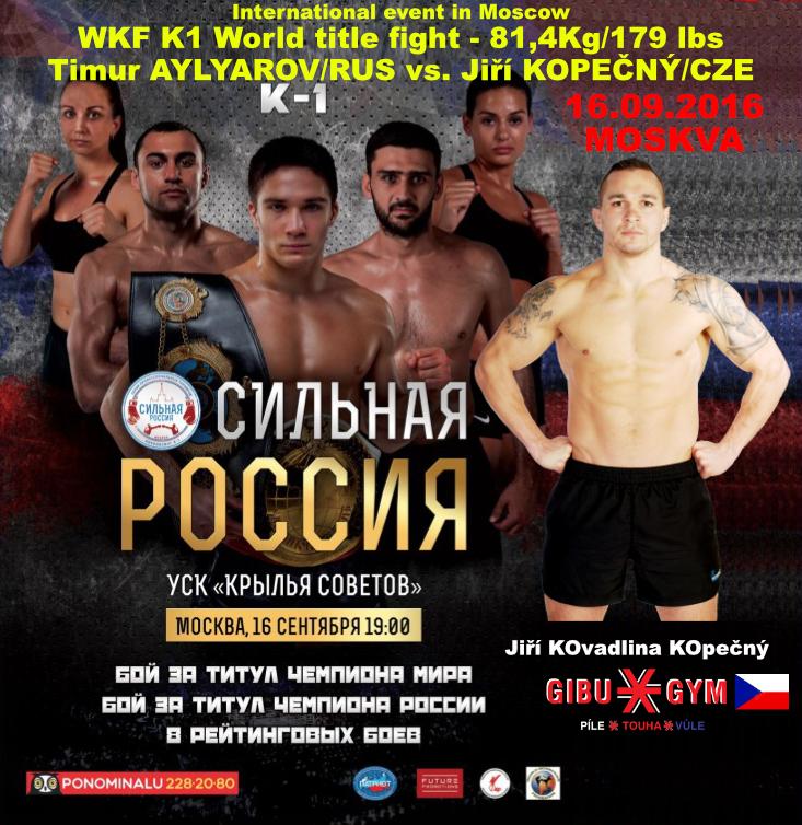 2016.09.16_-Moskva FB plakat